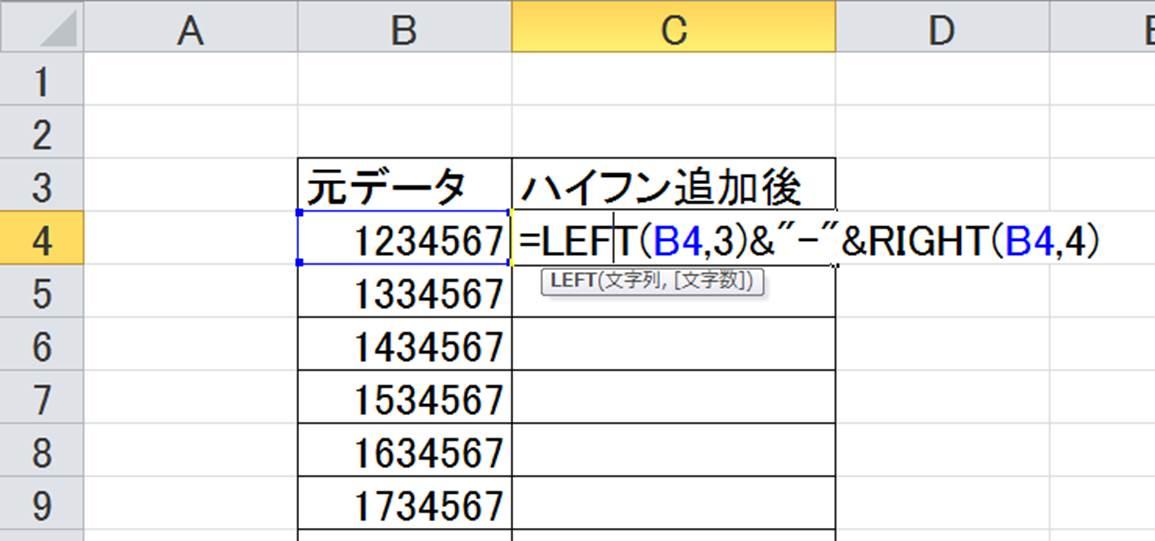 列 excel 一括 文字 数値 変換