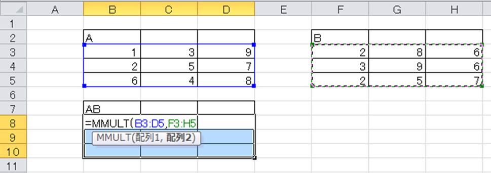 エクセル 計算 式 足し算 条件付きで合計する関数(SUMIF関数)の使い方:Excel関数