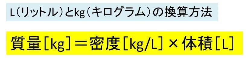 何 kg トン は 1
